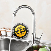 4 Types Kitchen Dish Basin Faucet Hot And Cold 304Stainless Steel Sink Basin Faucet Single Hole