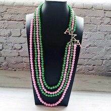 Розовый зеленый жемчуг AKA греческое братство подвеска заявление горный хрусталь длинная цепочка, чокер ювелирные изделия