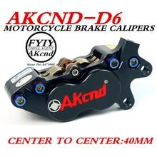 AKCND Universal CNC Motorcycle 40mm Brake Calipers for vespa gts yamaha msx125 bws smax pcx nmax moto Racing Dirt bike Scooter