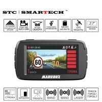 Marubox M600R 3 In 1 Car DVR Radar Detector GPS Track Full HD 1080P Car Video