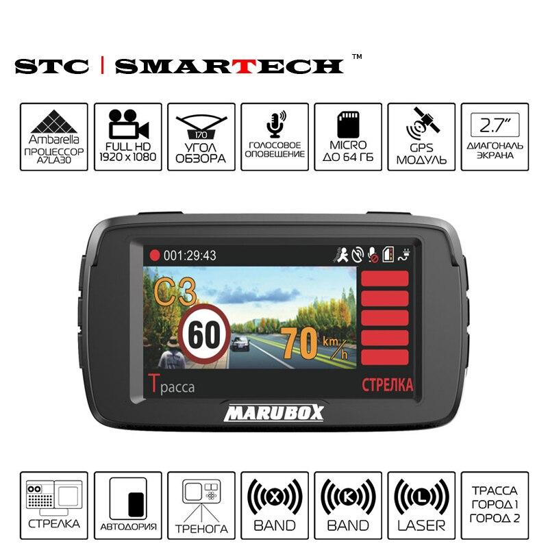 Voiture DVR Détecteur de Radar GPS Piste, Marubox M600R 3 en 1 Full HD 1080 P Voiture Enregistreur Vidéo Soutien Russe Radar Vitesse-Détecter