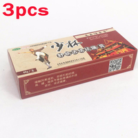 Chinese Shaolin Analgesic Cream Suitable Rheumatoid Arthritis Joint Pain Back Pain Relief Analgesic Balm Ointment K254P