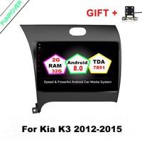 2 Din 9 Inch Car DVD Player Android 8 0 For Kia K3 Cerato Forte 2012
