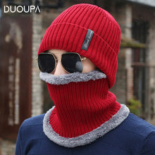 Autumn and Winter Hats Mens Knitted Korean Edition Chao Fur Thickened Wool Headgear Neckwear