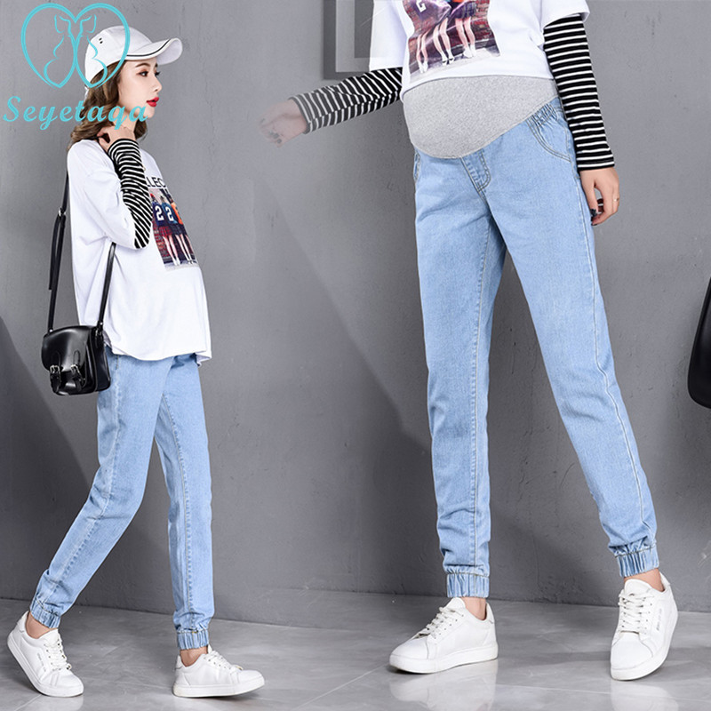 832# Light Blue Washed Denim Maternity Jeans (No Stretch) Harem Jogger Pants Clothes for Pregnant Women Autumn Belly Pregnancy