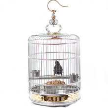 Deluxe Edition Pure Stainless Steel Bird Cage Big Brother Cage Thrush Large Parrot Starling Round Bird Cage