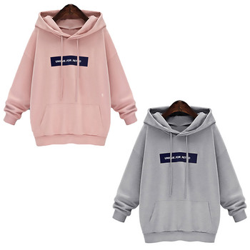Women Loose Hooded Sweatshirt 1