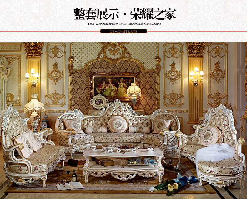 Luxury Living Room Sofa Furniture With Lounge 103 In