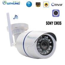 무선 IP 카메라 CCTV 와이파이 총알 1080P SONY323 960P 720P P2P CamHi Onvif 오디오 IR 컷 모션 감지 보안 IP 카메라