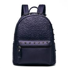 Винтаж заклепки Цветочные Дамские туфли из PU искусственной кожи рюкзак минималистский леди покупки рюкзака черный универсальный дорожная сумка
