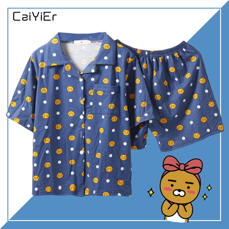 Caiyier Women   Pajama     Set   Summer Cotton Cute Bear Shirts Short Sleeve Sleepwear Suit Girl Nightshirt 2019 Kpop BTS