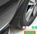 Auto mud flap mud guard for RENAULT KOLEOS , pp,auto accessories,4pcs/set.