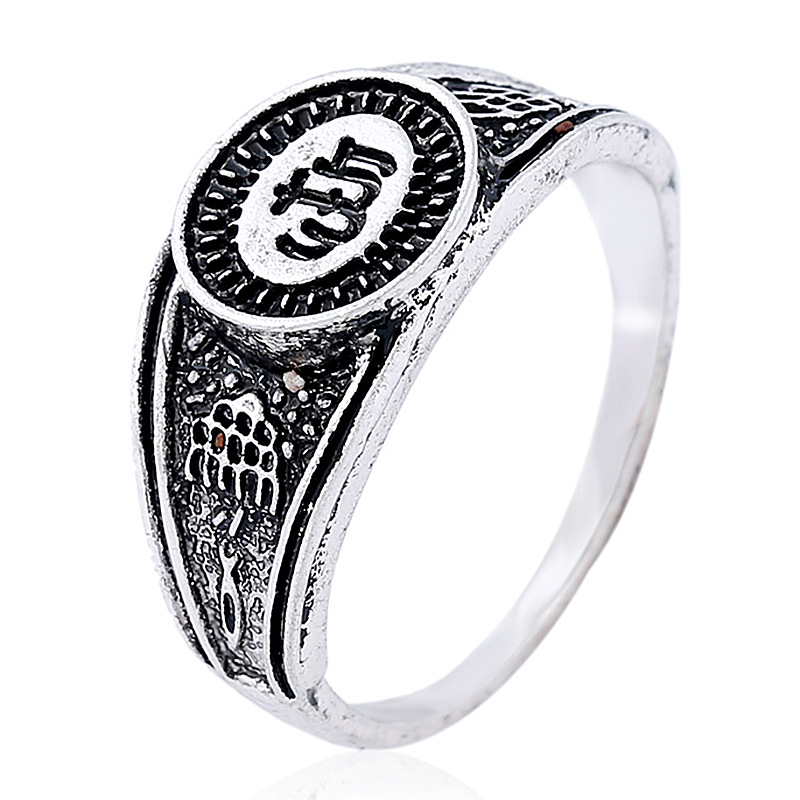 1PCS New Antique Silver Muslim Finger Ring Allah Arabic
