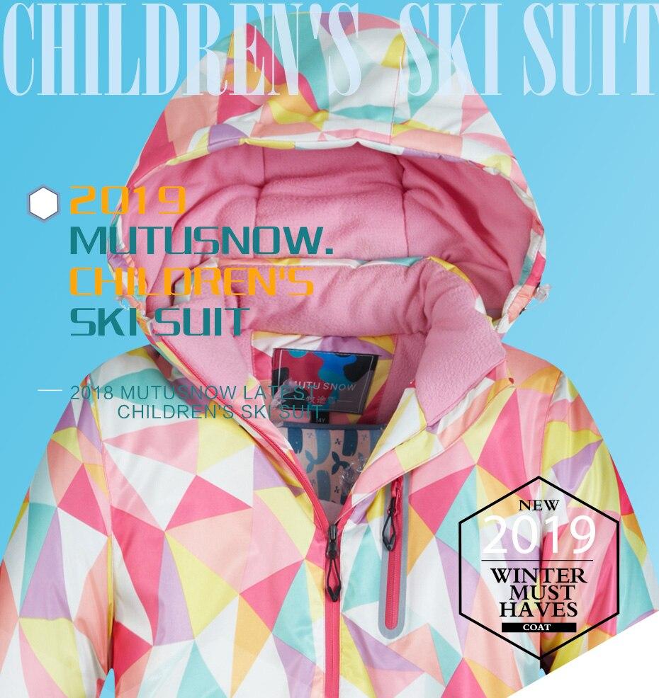 儿童滑雪服套装模板_01