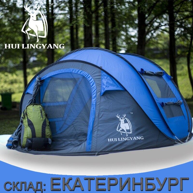HUI LINGYANG tente pop up camping tentes en plein air camping plage tente ouverte tentes imperméables grande famille ultralégère automatique