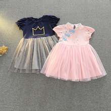 2019 New Baby Girls Summer Cheongsam Dress Cute Children Cotton Princess Clothing Chinese Style Party Wedding Tulle Lace Gowns