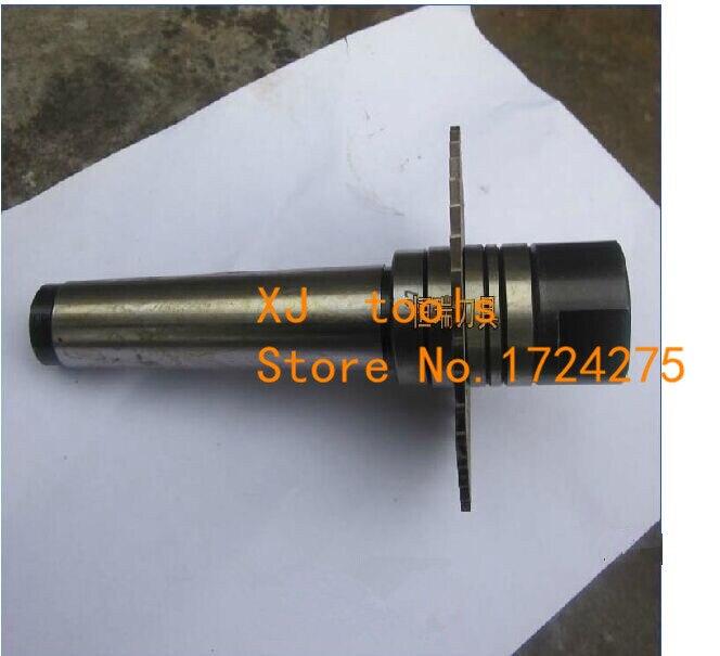 Milling cutter tool rod Morse MT2 13 MT2 16 MT2 22 MT2 27 installation Saw blade