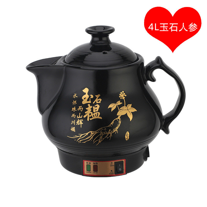 Medicine pot automatic separate electric medicine ceramic decoction health care Electric kettles good куртка утепленная medicine medicine me024emvqq07