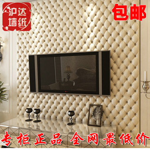 Fashion 3 d realistic imitation leather imitation soft bag sitting room bedroom wallpaper KTV hotel bed TV setting wall paper 906 classical geometry imitation leather grain embossing wallpaper 3d wall stickers brunet sitting room bedroom tv setting wall