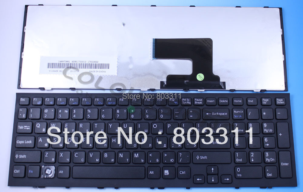 Laptop keyboards for Sony EH BLACK with frame Russian notebook