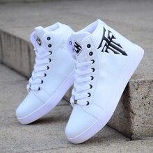 337421ee4 الربيع الرجال الأحذية النسخة الكورية من اتجاه عالية أعلى الأحذية الرجال  الأبيض عارضة البرية أحذية(