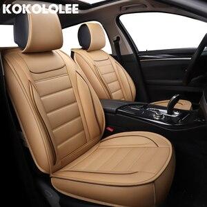 Автомобильные чехлы для сидений из искусственной кожи kokolelee для bmw e90 mercedes w210 vw passat b7 geely emgrand ec7 daewoo nexia