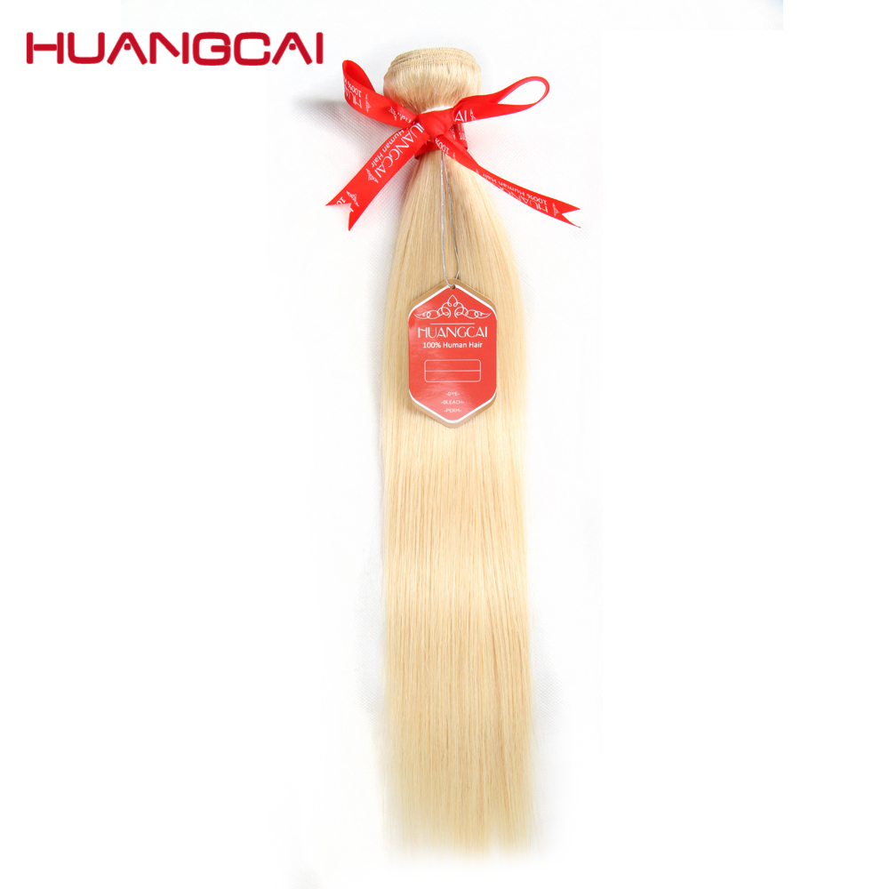 Huangcai Hair 613 honey Blonde Brazilian Hair weaves Bundles Straight Human Hair Extension 12inch To 24inch Non Remy