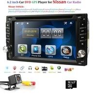 car dvd for nissan qashqai x trail almera note juke Pathfinder/Patrol/Terrano universal multimedia car gps navigation player Cam