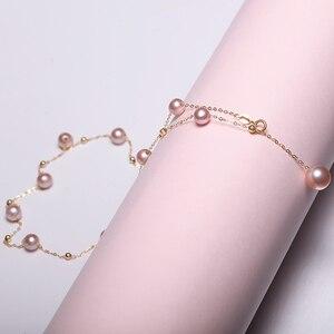 Image 4 - YS 真珠ネックレス 18 18k 純金 Au750 ナチュラル養殖淡水真珠チェーンネックレス女性ガール品質ファインジュエリー