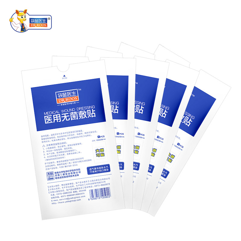 10x20cm 1Pcs/Bag (5Bags) Large Size Hypoallergenic Sterile Non-Woven Medical Adhesive Wound Dressing Band Aid Bandage