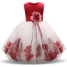 a0f18daaf 2018 niñas pétalo de rosa bajo lindo princesa Floral vestido de los niños  Vestidos de Navidad para niña boda cumpleaños Vestidos.