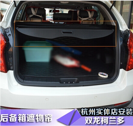 цена на For SSANGYONG KORANDO 2013-2017 Rear Cargo privacy Cover Trunk Screen Security Shield shade (Black, beige)