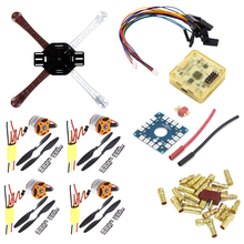 F450 PCB Frame Kit With CC3D EVO Flight Controller & XXD A2212 1000KV Motor & 30A ESC & 1045 Props For Rc Quadcopter f14893 g diy rc drone quadrocopter x4m380l frame kit qq super motor esc props