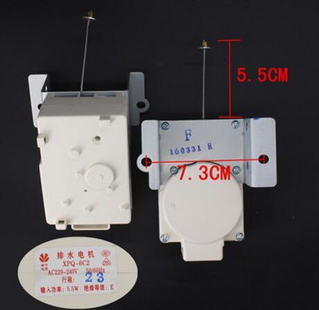 Washing machine parts drain motor tractor 5.5cm work distant 23mm XPQ-6C2