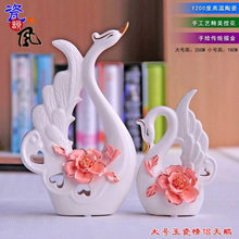 Electroplating Fashion Swan Ceramic Handicraft Decoration Creative Home Wedding Gift and