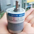 HOT 2PCS 9V DC 110RPM Gear Motor Universal Electric Motor Money Currency-Counting Machine Drive motor Experiment for DIY Parts