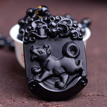Natural Black Obsidian Pendant Carved Chinese Mascot Zodiac Dog Pendant Bead Necklace Lucky Amulet Men Women's Jade Jewelry