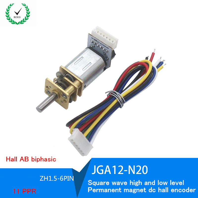 GA12-N20 DC <font><b>motor</b></font> Speed measurement, hall <font><b>encoder</b></font> dc <font><b>gear</b></font> <font><b>motor</b></font> Balance car model <font><b>motor</b></font> DC 3V-<font><b>12V</b></font> 6V CW/CCW image