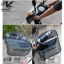 Бесплатная доставка мотоцикл Профессиональных аксессуаров модификации unviersal мотоцикл handguard для Harley Davidson прозрачный