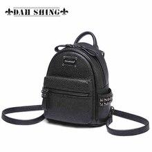 Новый очаровательная синтетическая кожа PU заклепки сумка случайные женщины рюкзак мини рюкзак молния mochilas feminas