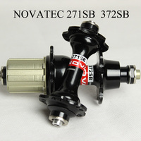 novatec 271 carbon hub for road race bicycle parts carbon wheels hub Japanese standard group hub