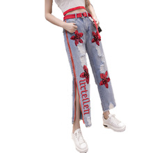FRAME BEN Casual Slim Jeans for Women Skinny High Waist Stretch Jeans Denim