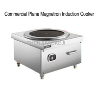 Commercial induction cooker 8KW/12KW/15KW soup frying furnace Plane tabletop kitchen commercial High power induction cooker 1PC