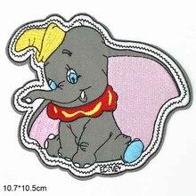 Мультяшные Животные Слон Дамбо Осьминог Железный на вышитой одежде нашивки для одежды наклейки одежды оптом