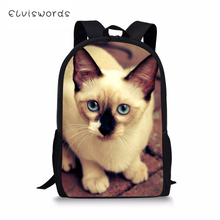 ELVISWORDS Kids Fashion Backpack Siamese Cat Pattern Childrens School Bags Cute Animal Toddler Schoolbags Women Travel