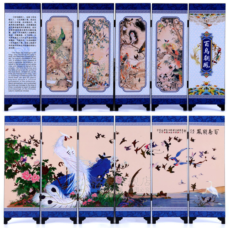 MINI Folding Screens 6 Joined Panels Decorative Painting Wood Byobu Hundreds Birds Worshipping ThePhoenic 47x24x0.6cm