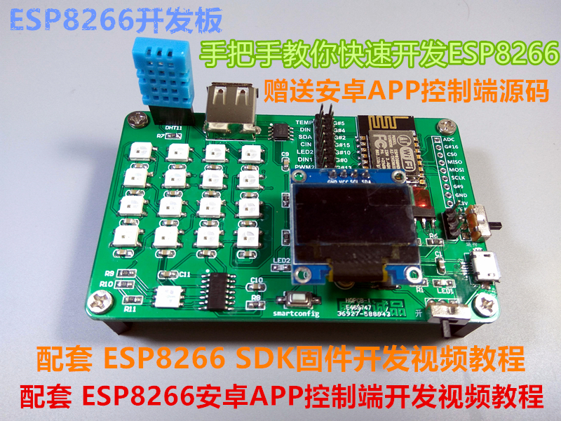 Esp8266 Development Board ESP8266 Video Tutorials IOT Development Board WiFi Development Board atmega32u4 esp8266 esp12e badusb tf micro sd virtual keyboard development board for arduino