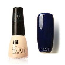 Profeesional UV Gel Nail Manicure 10ml Glitter UV Nail Polish Gel Nail Good Quality Soak Off Gel Polish