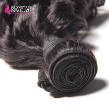 Wholesale 10 Bundles Bouncy Curly Weave Funmi Human Hair Bundles Brazilian Hair Weave Bundles Short Bob Remy Hair Extensions