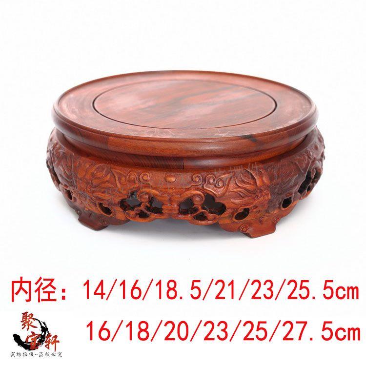 jade vase rotating mahogany base solid wood carvin...
